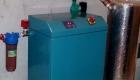 Изграждане на най-съвременната система за отопление и охлаждане